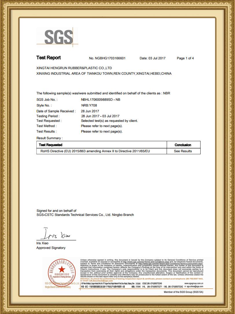 honor certificate4